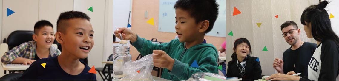 孩子們在冬令營營隊中學習德文並提升英文能力,從有趣的課程內容與遊戲,  教授給孩子們生活與烘焙相關的單字、文法以及會話,激發孩子對於德文的想像力與興趣。