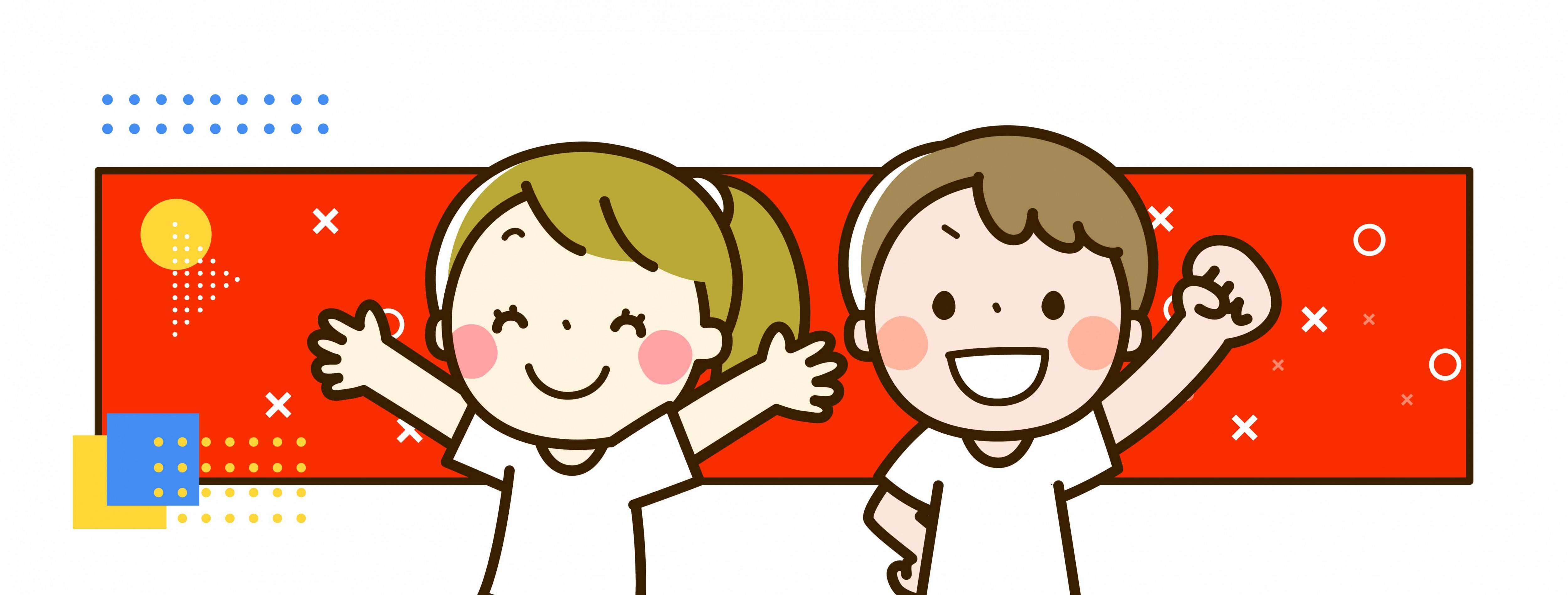 採用精緻的小班制教學,  讓孩童在進行日文學習時,  可以隨時發問、暢所欲言,