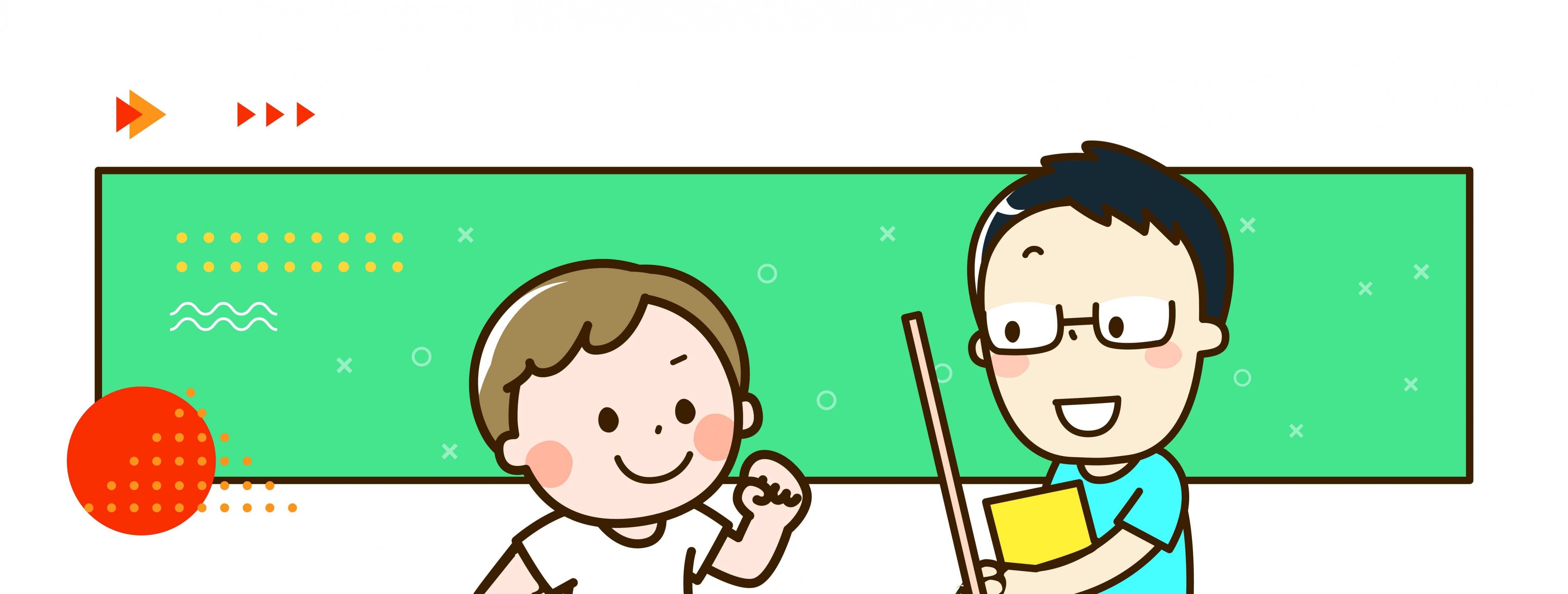 群筑初階兒童日文班的每位師資,  透過群筑的嚴格挑選,皆對於兒童日文抱有極大的熱忱,