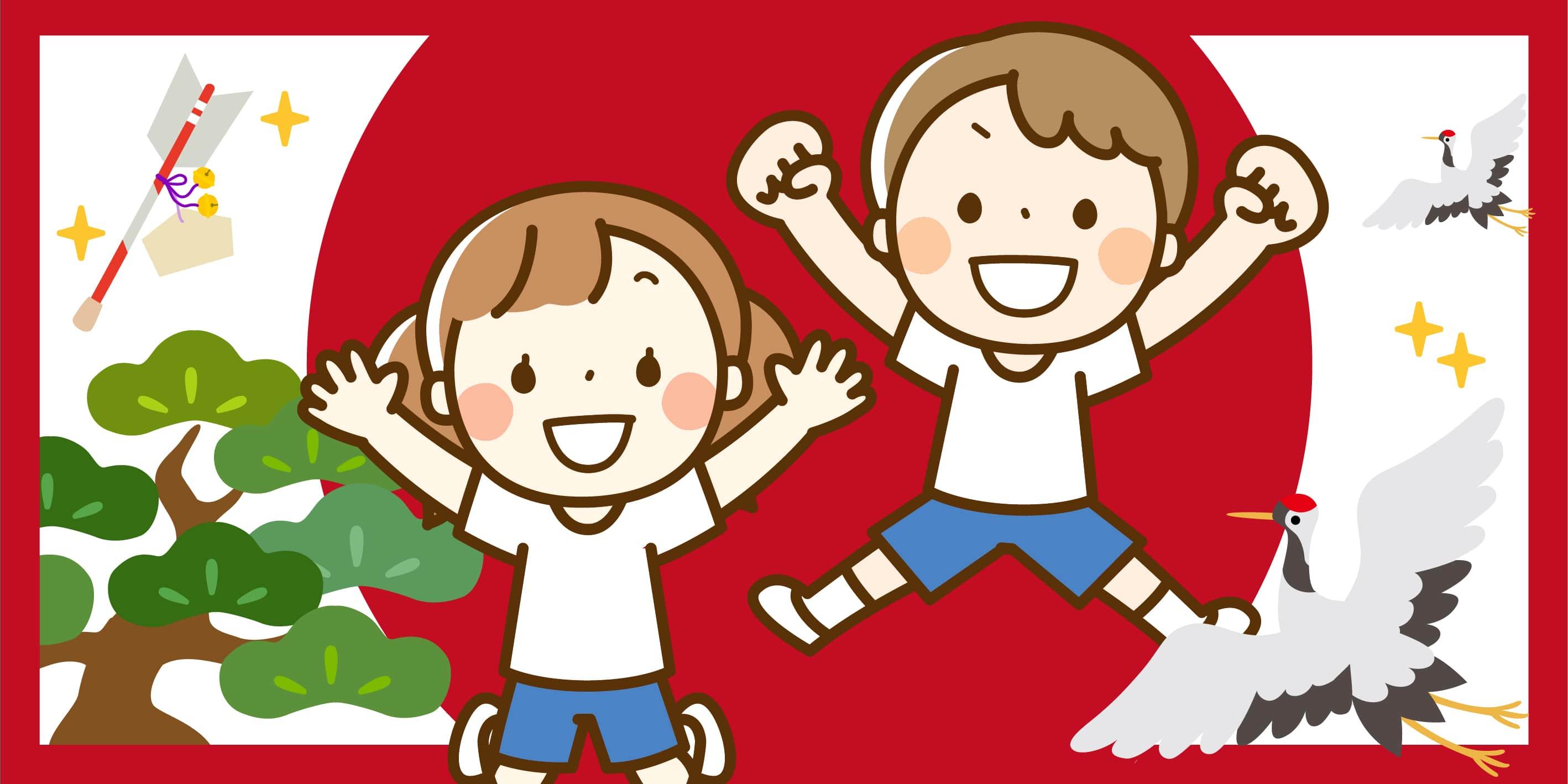 我們認為良好的語言教育  不只來自於專業的師資及豐富的教學經歷,更該配合兒童的學習步伐去激勵他、啟發他,也因此,群筑兒童日文會話  課程強調遊戲式學習及小班制教學,透過圖文互動,完整激發孩童對日文學習的天賦及熱忱,徹底把握日文的  聽、說、讀、寫每個部分