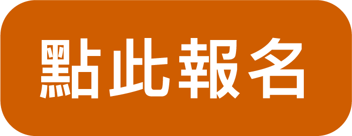報名兒童日文課程位置