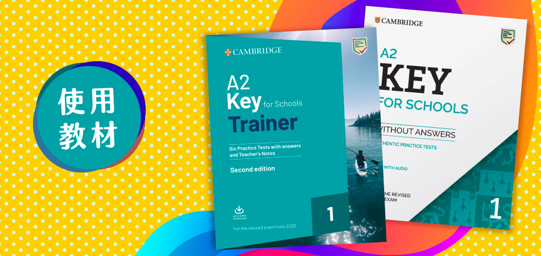 A2 KEY for school trainer
