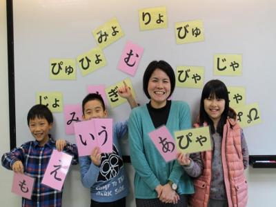 兒童日文(初階班)