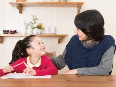 群筑外語│兒童英語 兒童一對一英文 日文個別班 兒童日文